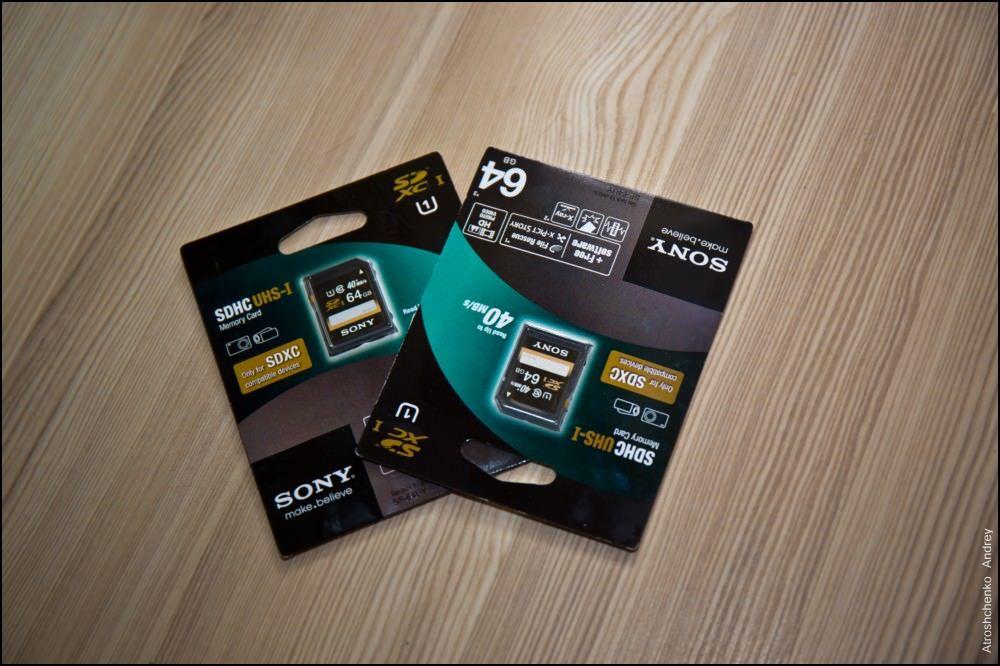 скоростные карточки sony 64 gb