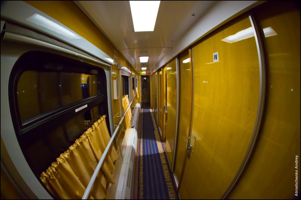 поезд номер три славянский экспресс