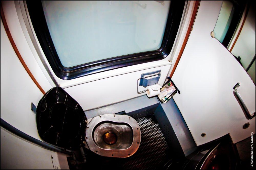 Славянский экспресс — фирменный поезд №7/8, курсирующий между Москвой и Брестом.