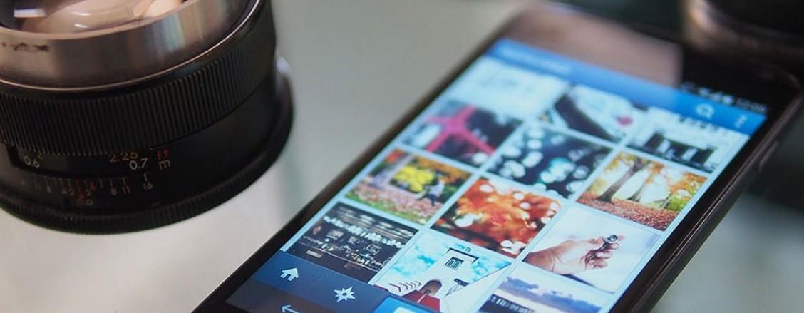 Качественное привлечение новой аудитории в Instagram