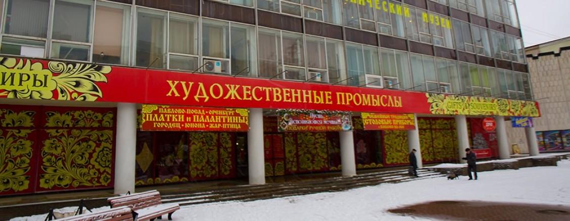 Русский сувенир
