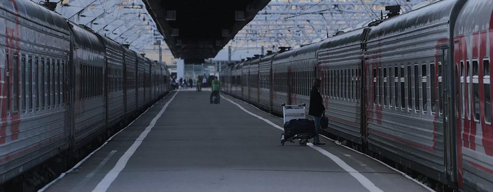 Отзыв о поезде номер 3