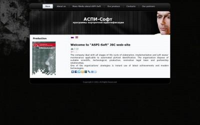 АСПИ-Софт