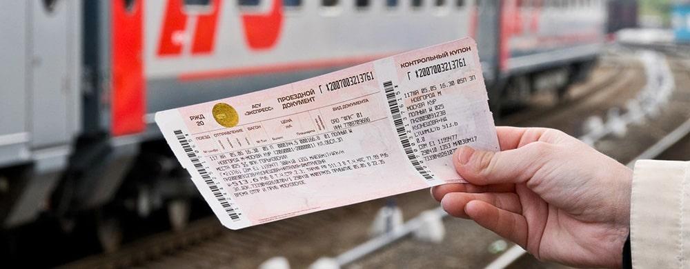 Дешевые билеты из нижнего новгорода в москву
