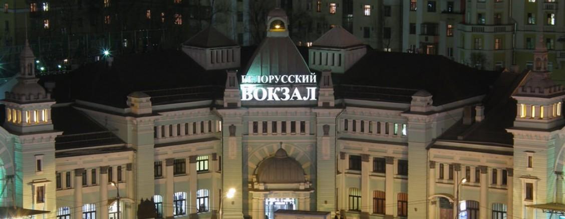 Мнение о поезде 25/26 Москва-Минск