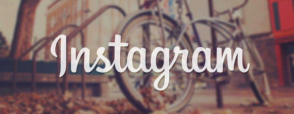 Стратегия продвижения коммерческого аккаунта в Instagram