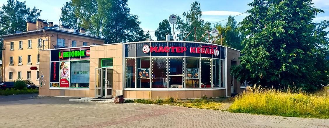 Мастер кебаб на ст.м Академическая