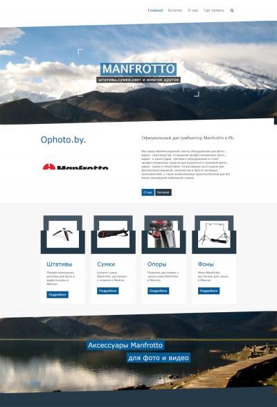 Каталог фотоаксессуаров Manfrotto