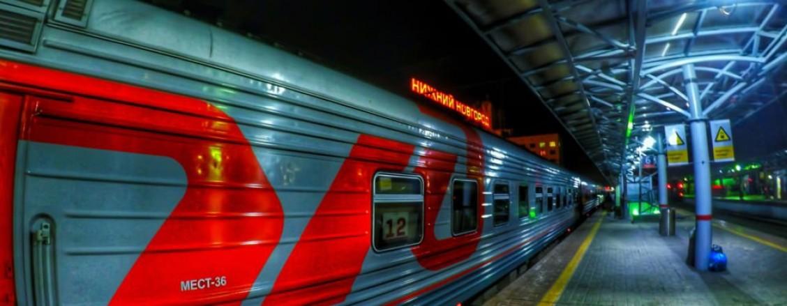 Отзыв о фирменном поезде № 35/36