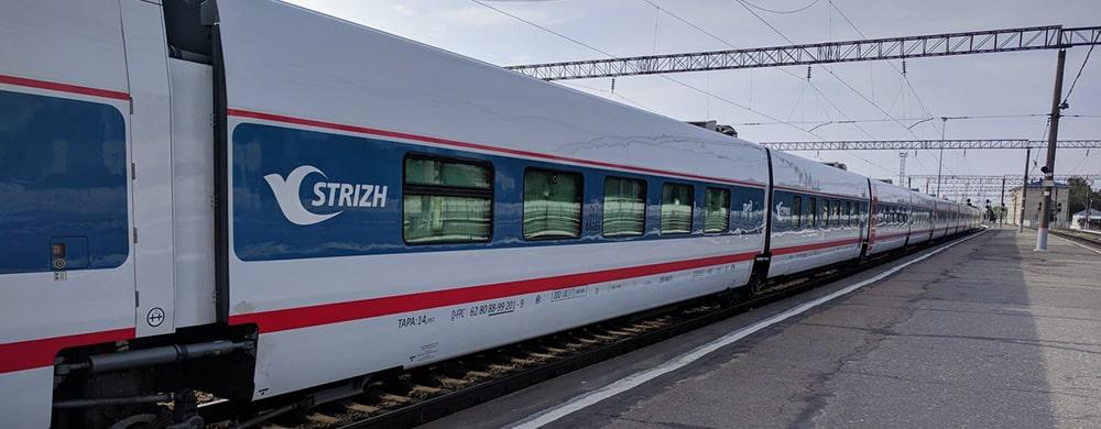 Поезд СТРИЖ: новый скоростной поезд Москва - Нижний Новгород - Москва