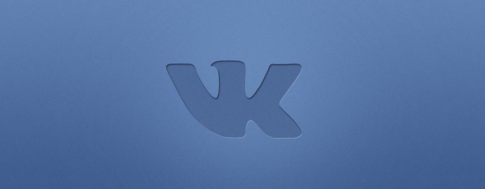 Просмотры записей и накрутка на Товары ВКонтакте.