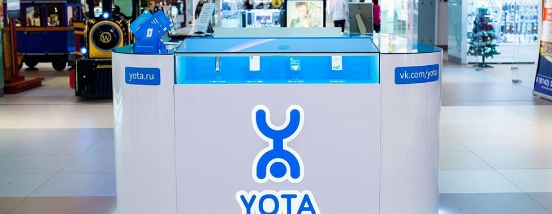 Выгодный тариф-конструктор Yota в 2021 году
